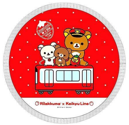 リラックマ×京急グッズ「ラウンドごゆるりタオル」「駅名看板マフラータオル」発売