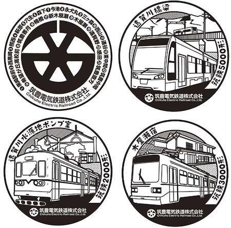 筑豊電鉄に「乗車記念スタンプ」設置