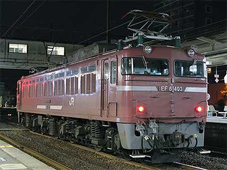 鹿児島貨物ターミナル発の上り貨物列車全便で単機回送