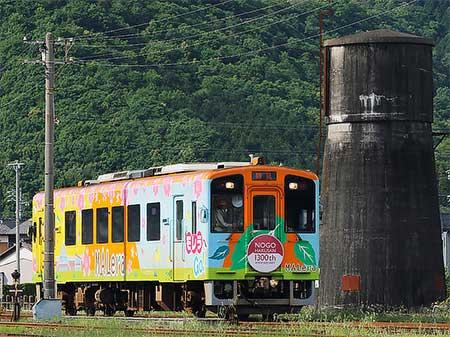 樽見鉄道で能郷白山開山1300年記念ヘッドマーク