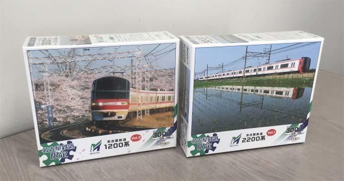 「名古屋鉄道人気車両オリジナルジグソーパズル第3弾」発売