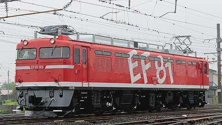 EF81 95が秋田総合車両センターから出場
