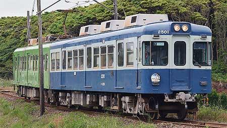 銚子電鉄で貸切列車『観光各停おおはし号』運転