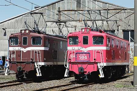 『わくわく鉄道フェスタ』で,デキ504の新塗色が披露される
