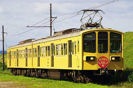 近江鉄道で800形804編成に「彦根—八日市 開業120周年」ヘッドマーク