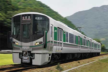 JR西日本,無線式ATCを2023年春から和歌山線橋本—和歌山間に導入