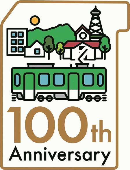 札幌市交通局,路面電車開業100周年記念ロゴマークを決定