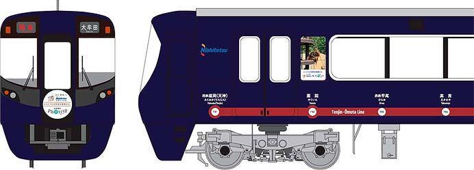 西鉄グループ,110周年記念ラッピング電車&バスを運行