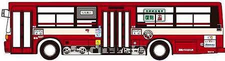北九州地区 ラッピングイメージ(路面電車)