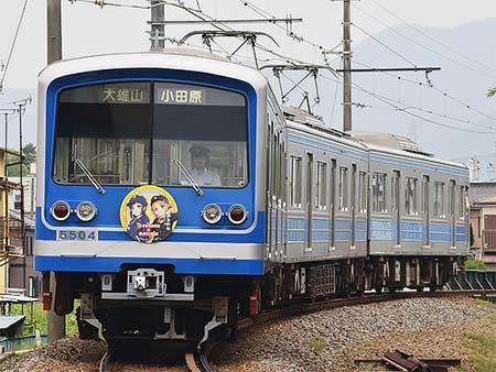 伊豆箱根鉄道で「鉄道むすめ」コラボヘッドマーク