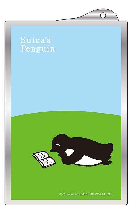 書泉限定「Suicaのペンギン」カードケース(メタルバージョン)