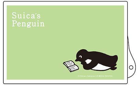 書泉限定「Suicaのペンギン」カードケース(スタンダードバージョン)
