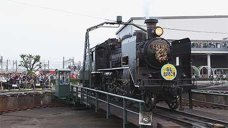 京都鉄道博物館でC56 160の『本線運転引退セレモニー』開催