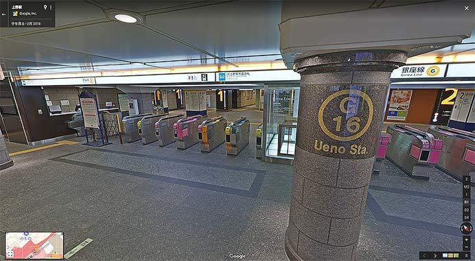 東京メトロ駅構内のGoogleストリートビューが公開