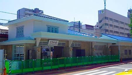 東武,東上線ときわ台駅の駅舎をリニューアル