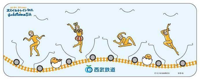 「ぐでたま×西武鉄道コラボ記念乗車券」イメージ