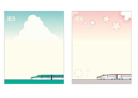 「ミニレターセットE5系/E6系」便せんのイメージ
