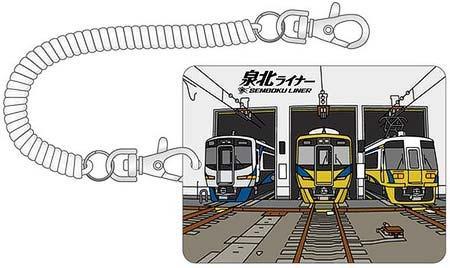 泉北高速鉄道「第20回 路面電車まつり」で新グッズ発売