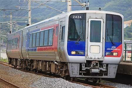 """N2000系2424号車が""""モーニングEXP高松""""に使用される"""