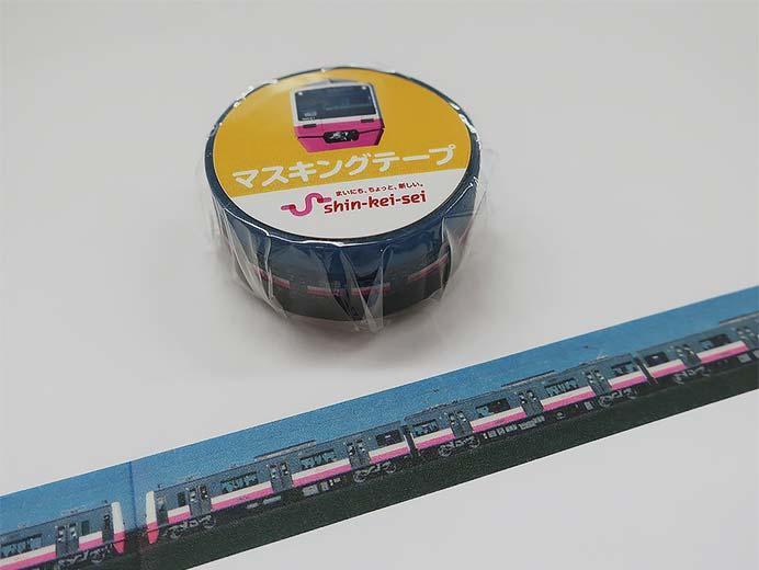 新京成,N800形マスキングテープを発売