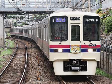 京王電鉄で「ディズニー・オン・アイス」のヘッドマーク