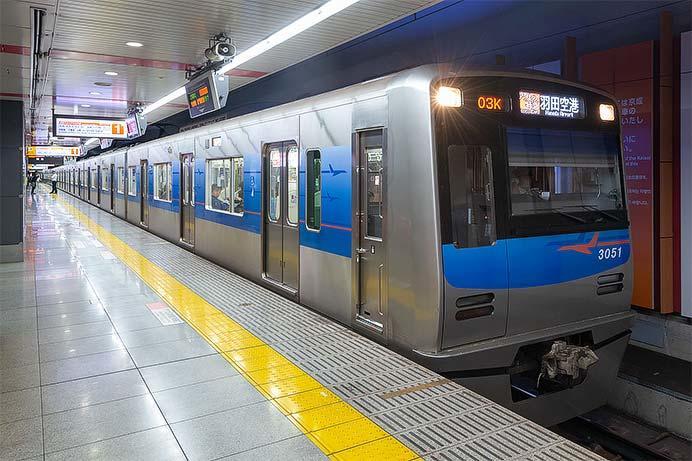 京成電鉄空港第2ビル駅,ホームドアを設置へ
