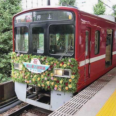 品川駅で花電車展示