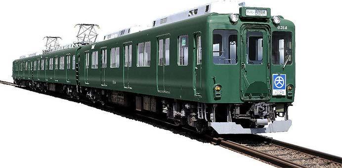 180621_kintetsu-tawaramoto100th.jpg