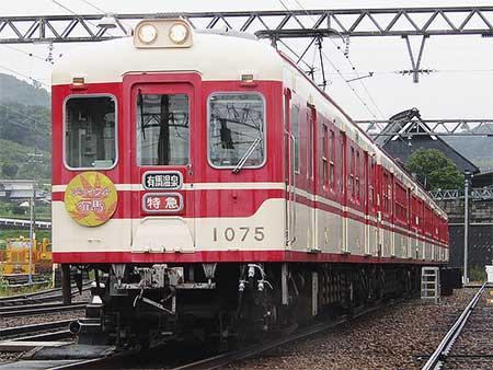 神戸電鉄粟生線で団臨運転,撮影会実施