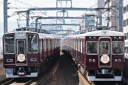 阪急宝塚線でダイヤ改正ヘッドマーク