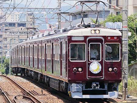 阪急今津線で団臨運転