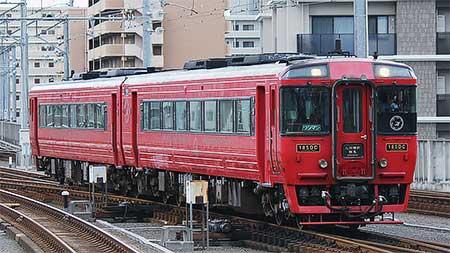 """""""九州横断特急""""に「AROUND THE KYUSHU」仕様のキハ185系が充当される"""