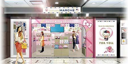 「ハローキティ新幹線MARCHE」の店舗イメージ