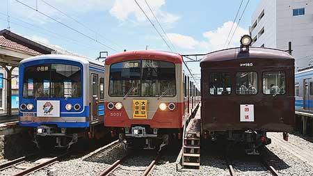 伊豆箱根鉄道で『大雄山駅「赤電&コデ165」撮影会』開催