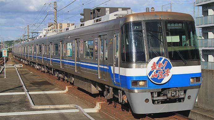 福岡市交通局で「走れ!山笠号」運転