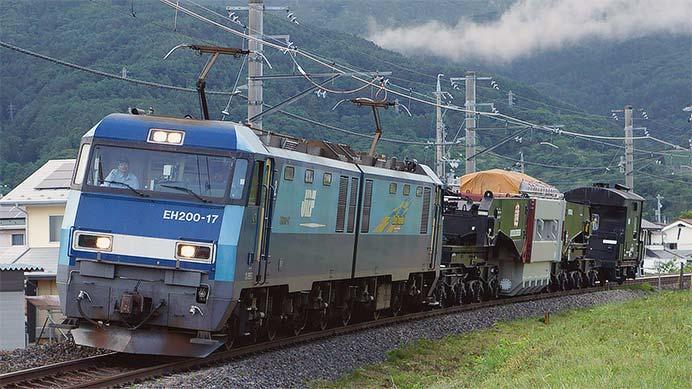 https://cdn3.railf.jp/img/news/2018/07/180701_eh200_801_94950701.jpg