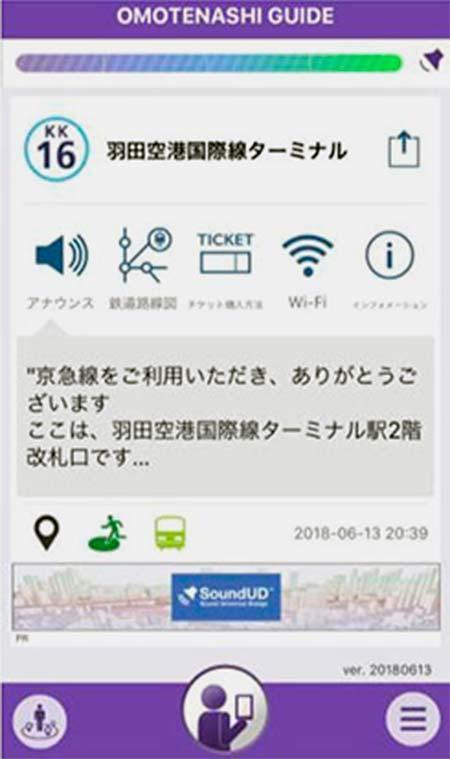 日本語での表示画面例