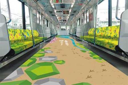 JR東日本『「青梅線に自然を探しに行こう」ラッピング列車』運転