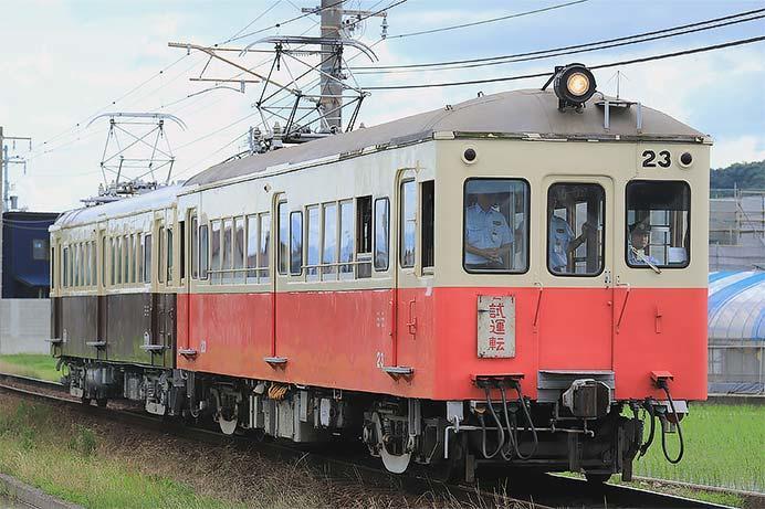 ことでんで23+120による乗務員訓練列車運転