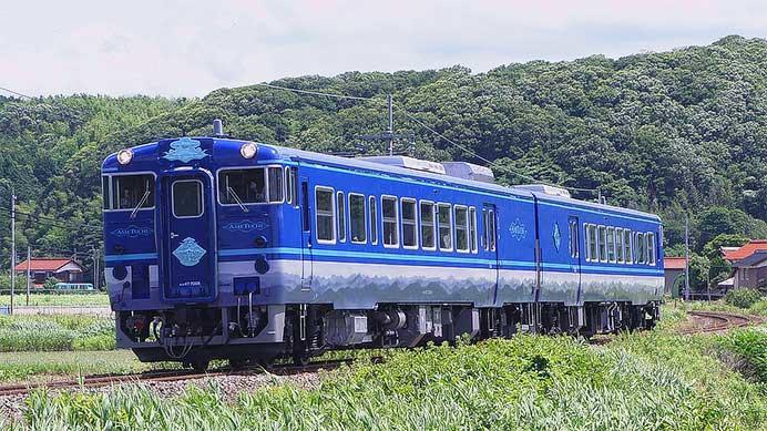 """山陰本線で観光列車""""あめつち""""運転開始"""