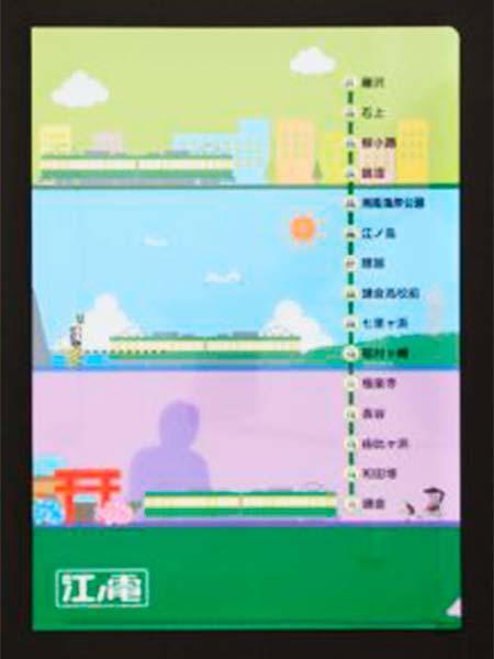 「江ノ電路線図クリアファイル」発売