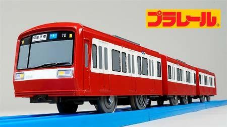「プラレール 京急2000形3ドアタイプ(リバイバル)」発売