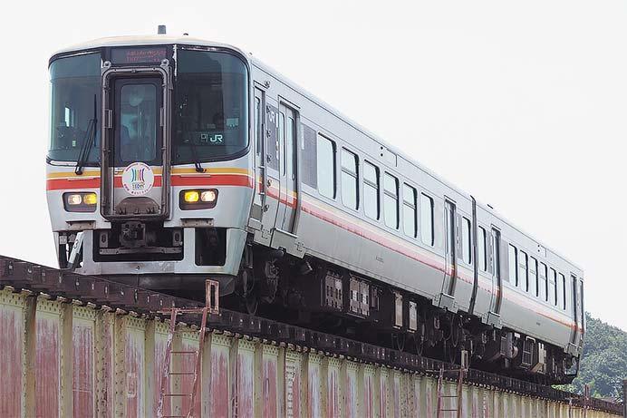姫新線で兵庫県150周年記念ヘッドマーク