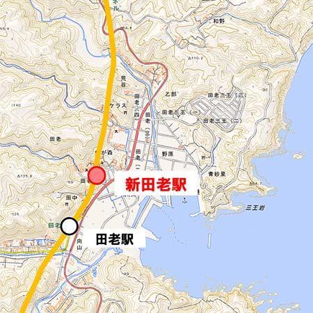三陸鉄道,新田老駅を設置へ