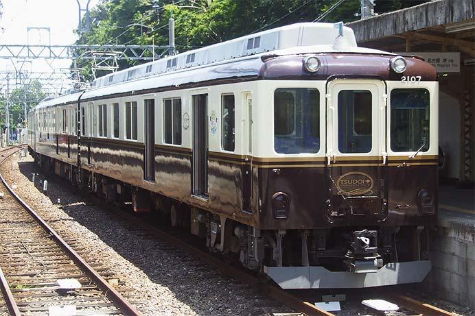 近鉄でリアル謎解きゲーム列車「湯の山秘密鉄道と伝説の折鶴」運転