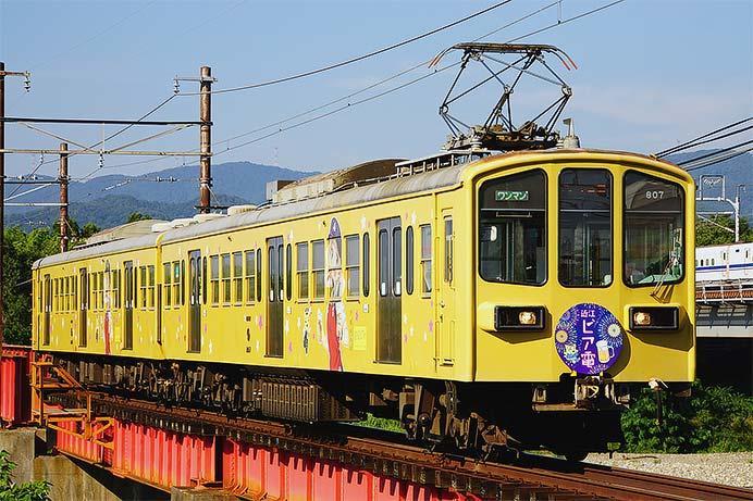 近江鉄道で『近江ビア電』の運転開始