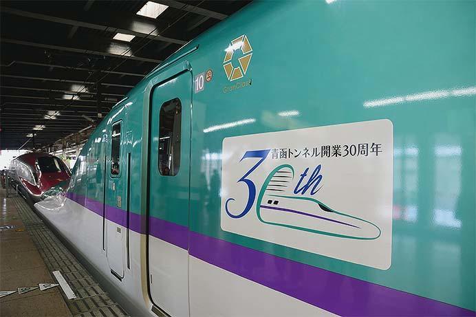 H5系に「青函トンネル開業30周年」ロゴマーク