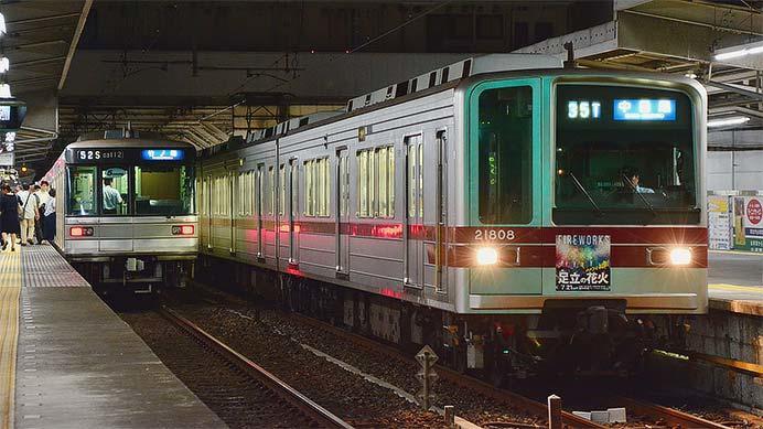東武20000系に「足立の花火」PRヘッドマーク