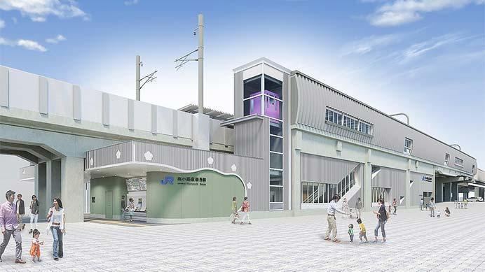 山陰本線京都—丹波口間の新駅名称は「梅小路京都西」駅