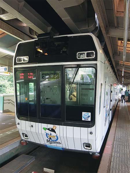 千葉モノレール「ハイボールTRAIN」運転
